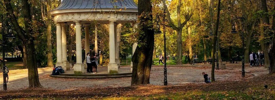 У Львові оброблятимуть парки: просять їх оминати найближчим часом