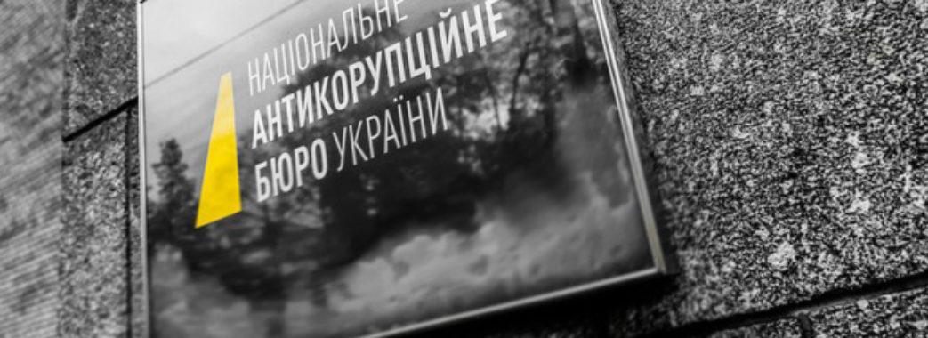 «Неналежний стан тротуарів, каналізаційної системи»: НАБУ про підсумки флешмобу Зеленського