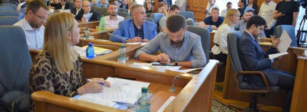 Комітет парламенту рекомендував Раді прийняти закон про імпічмент президента