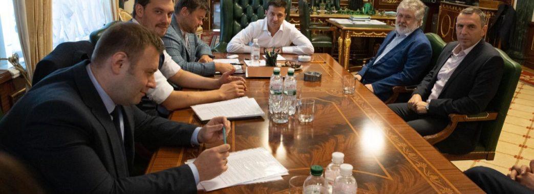 Коломойський прийшов до Зеленського та Гончарука поговорити про бізнес