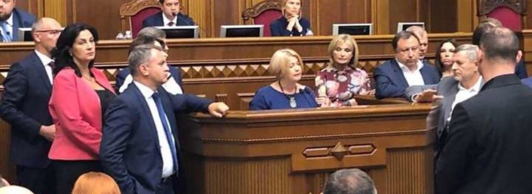 Комітет рекомендує не пускати Геращенко на 5 засідань Ради через слова про «зелених чоловічків»