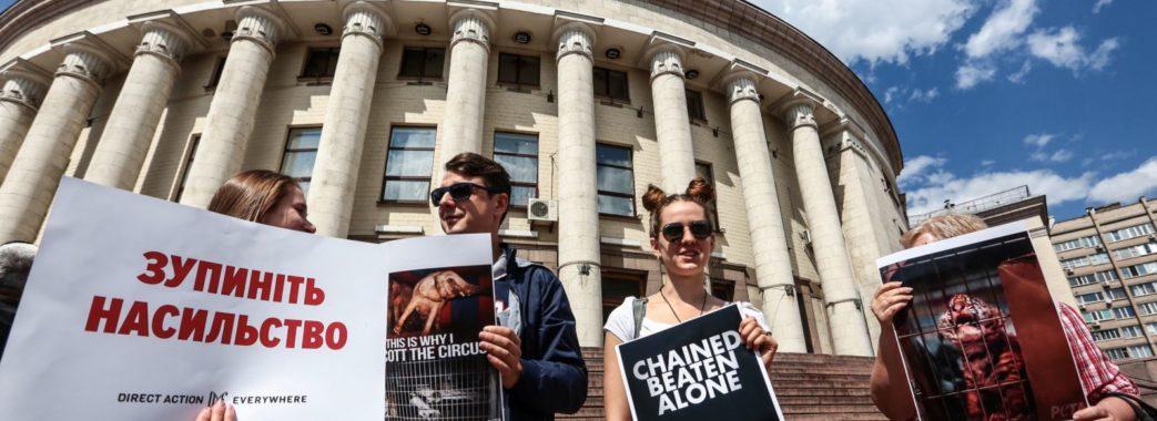 Вперше в Україні суд заборонив цирку експлуатувати тварин