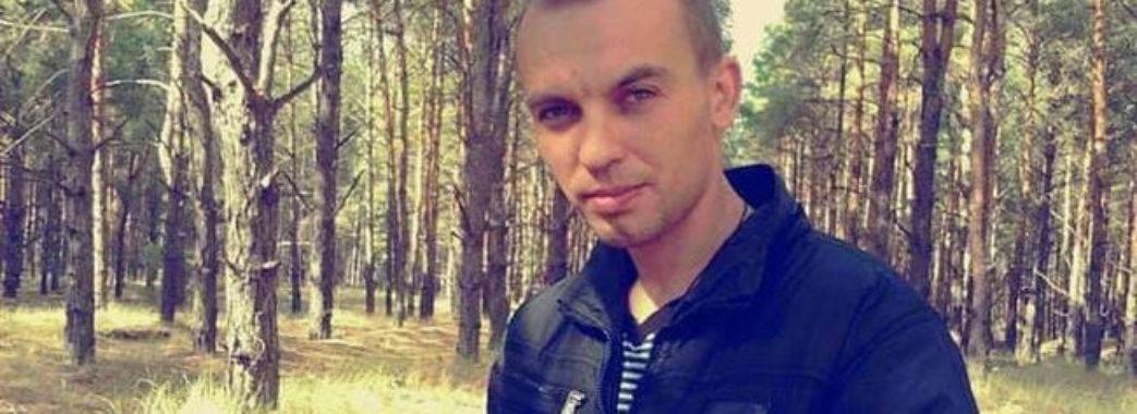 Снайпер вбив військового з Яворівщини