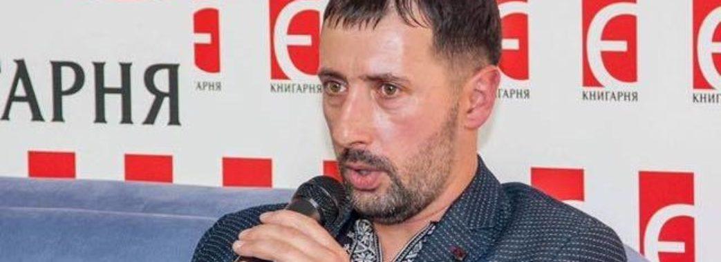 У Львові відбудеться презентація книги колишнього полоненого