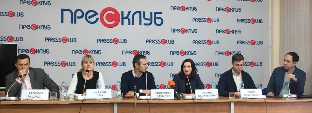Вакарчук високо оцінює депутатів УГП у Верховній Раді