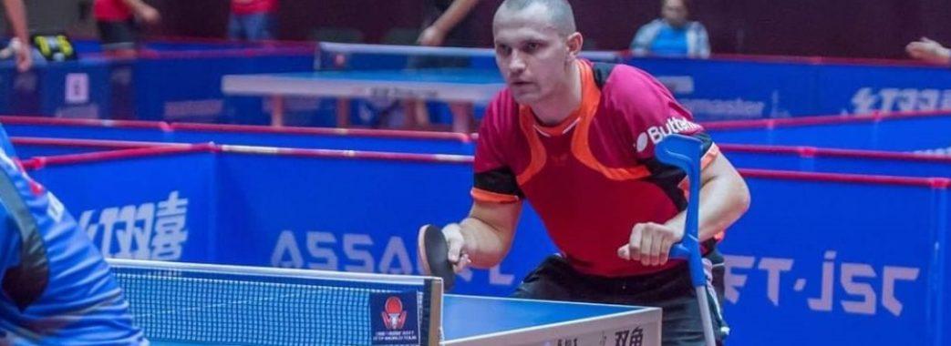 Паралімпієць Віктор Дідух з Буського району став Чемпіоном Європи