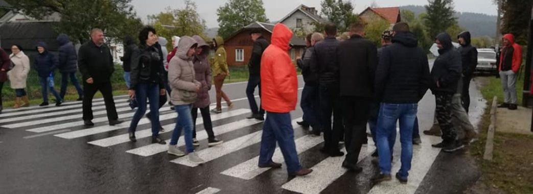 Протестувальники із Старосамбірщини записали звернення до президента