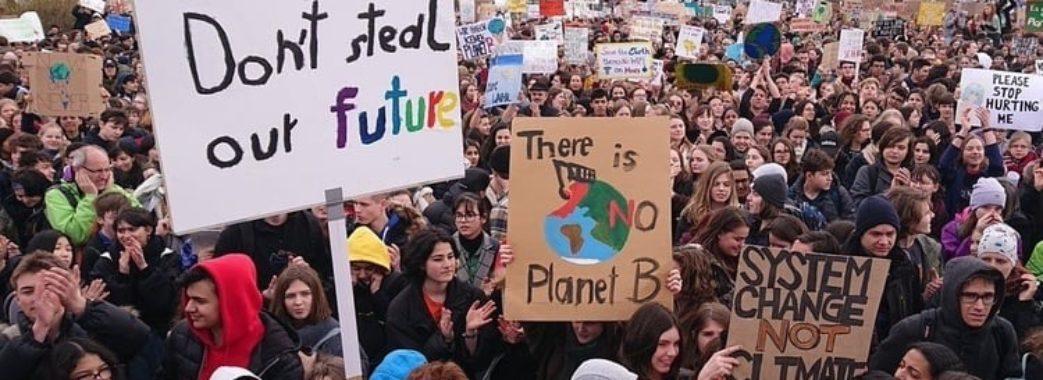 Львів'ян закликають підтримати міжнародну акцію «30 хвилин заради майбутнього»