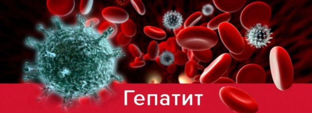 Дрогобицькі студенти на літній практиці в Одесі «підхопили» гепатит