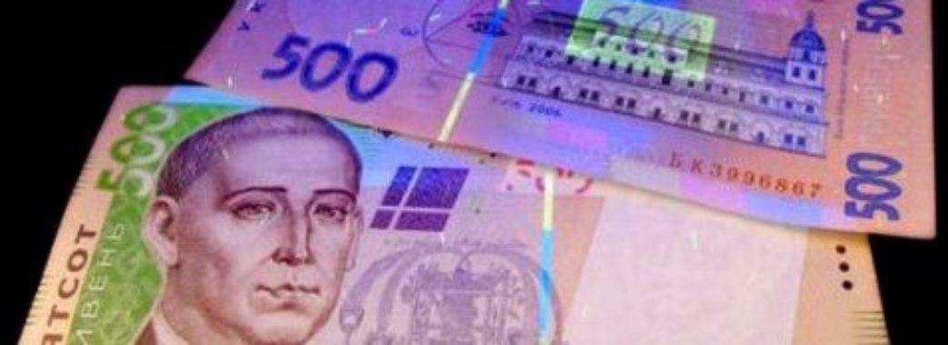 На Львівщині фальшивомонетники підробляють 500-тки