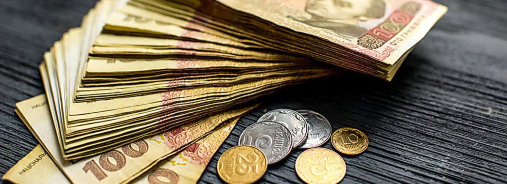 Як зростуть мінімальні зарплата, пенсія і прожитковий мінімуму наступного року