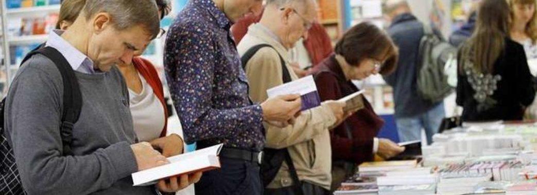 Ветеранський намет та переклад на жестову мову: чим здивує 26 BookForum