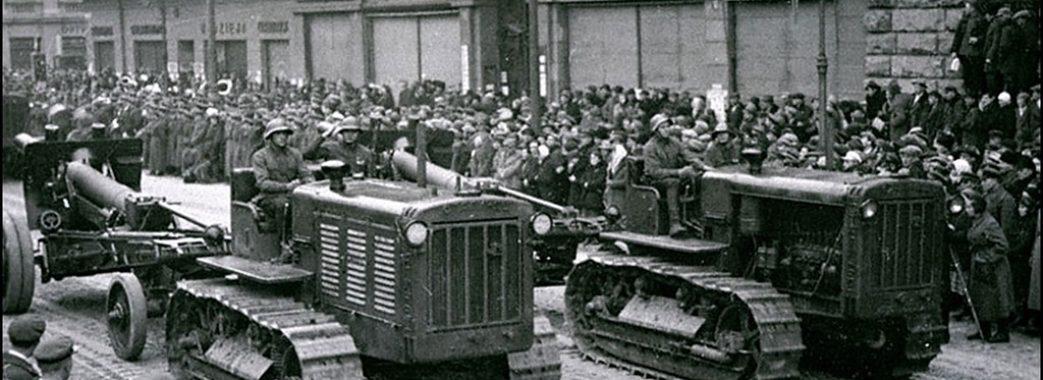 80 років тому почалася Друга світова війна: пам'ятаємо!