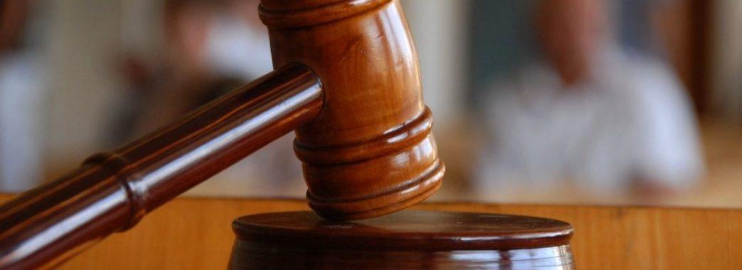 Псевдопостраждалого у ДТП жителя Миколаївщини засудили за лжесвідчення