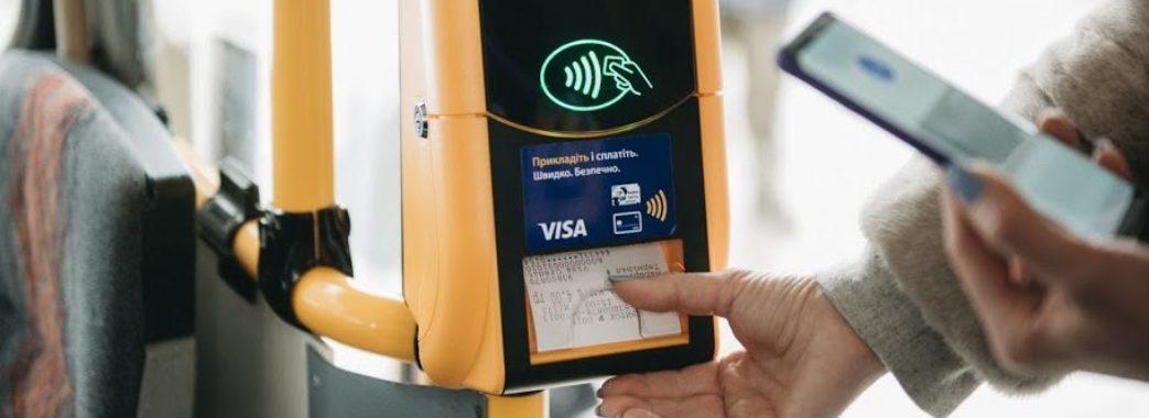«Це змусить перевізників дотримуватися правил», – експерт про переваги електронного квитка у Львові
