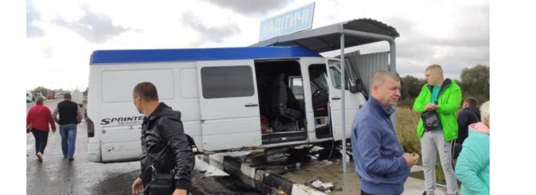«Тут не обійшлося без Божої опіки»: в аварії на Миколаївщині могло загинути багато людей