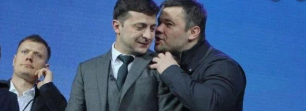 Богдан розповів, що завжди шепоче президенту на вухо