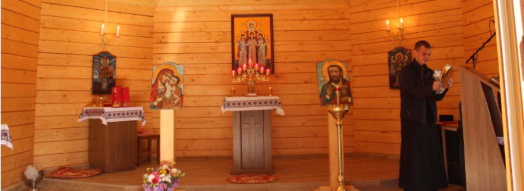 У Львові відкрили військовий храм за задумом Героя України