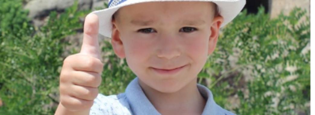 Львів'ян просять терміново здати кров для 5-річного хлопчика з пухлиною ока