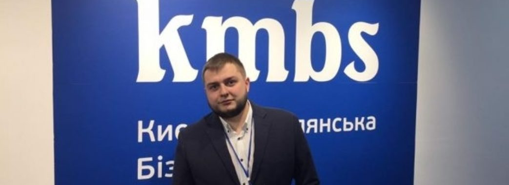 Кабмін призначив Юрія Холода заступником голови Львівської ОДА