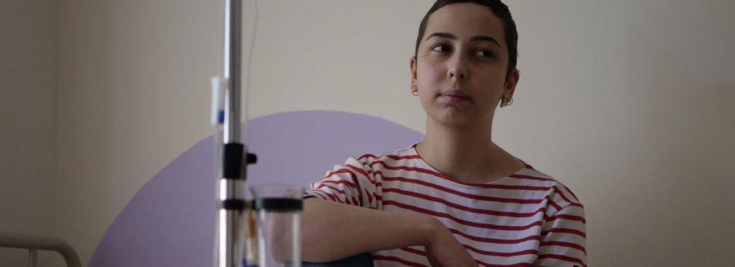 Щоб зібрати гроші на лікування 17-річної онкохворої зі Стрийщини, є місяць