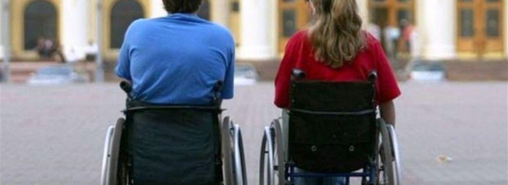Львівська влада хоче переселити людей з інвалідністю на перші поверхи