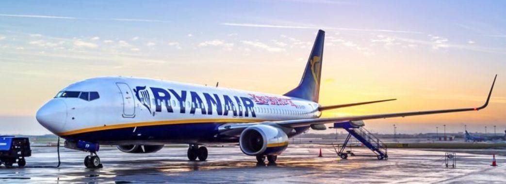 У львівському аеропорту затримали рейс до Німеччини майже на 11 годин