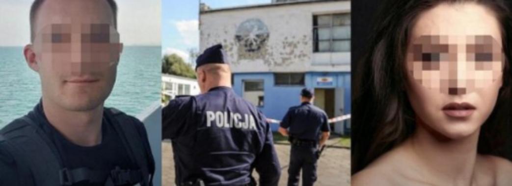 Поляк застрелив українку, бо не хотіла з ним зустрічатися