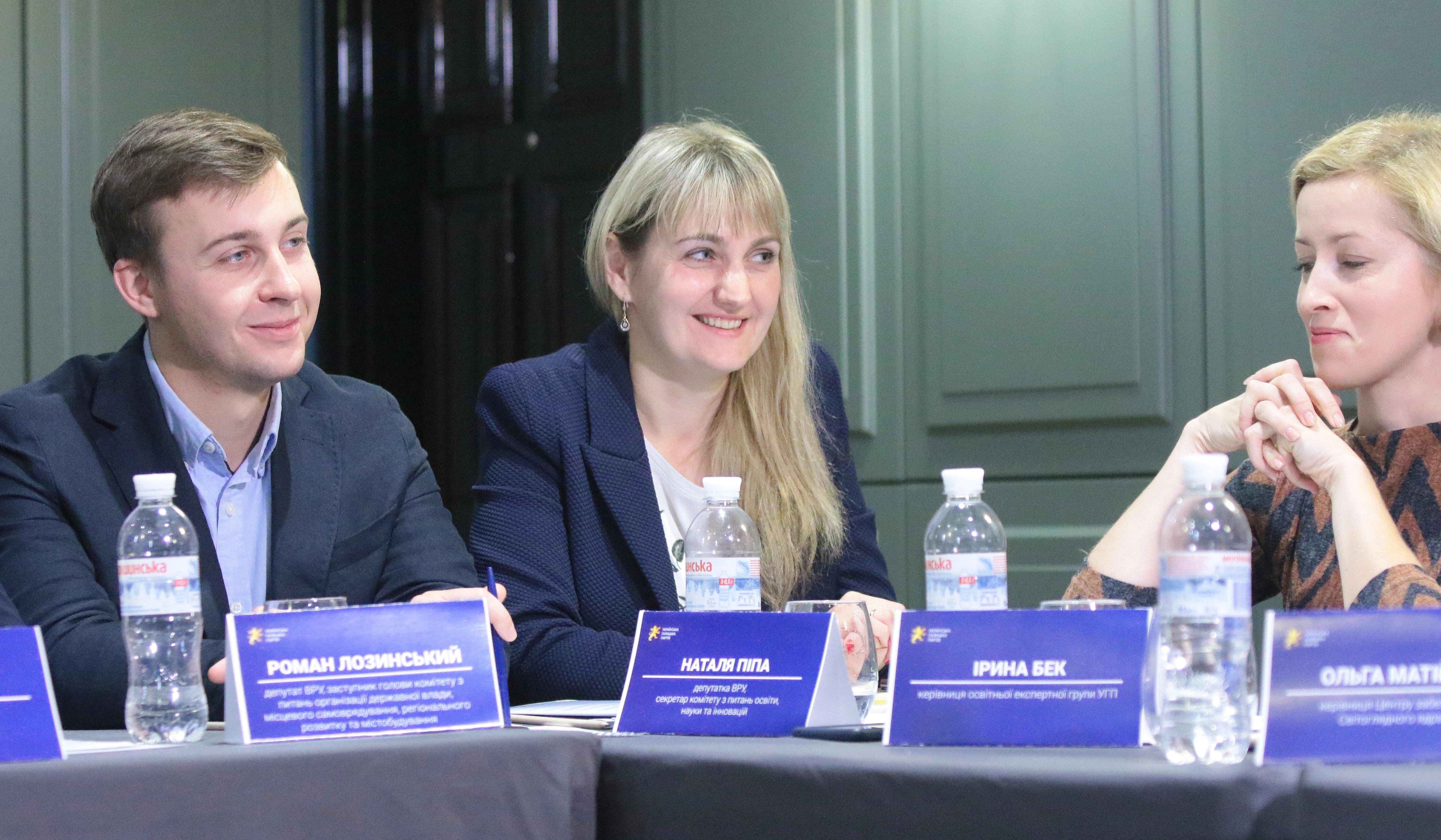kruglyj-stil-ekspertni-rishennya-dlya-parlamentu-vid-ugp-lviv-gotel-astoriya-25-veresnya-2019-2