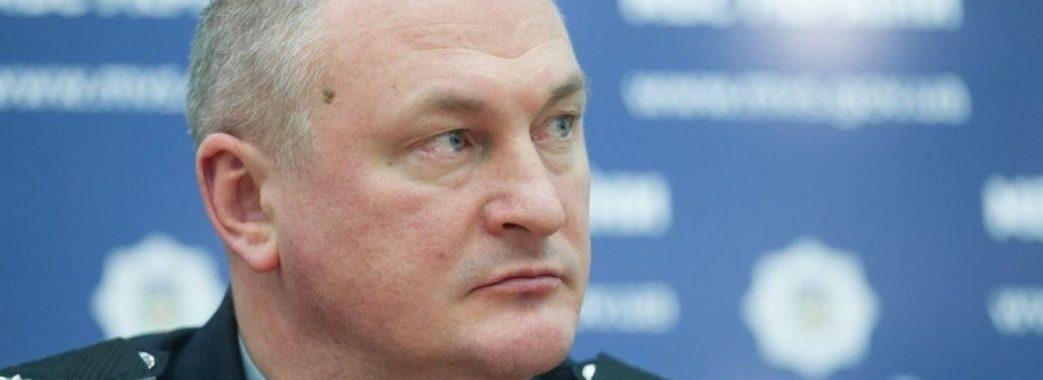 Керівник Нацполіції Князєв подав у відставку