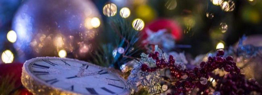 Новий Рік та Різдво українці святкуватимуть по чотири дні