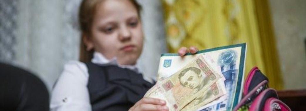 Вимагати у батьків гроші для шкільних потреб заборонено законом, – розповіли у Департаменті освіти Львівщини