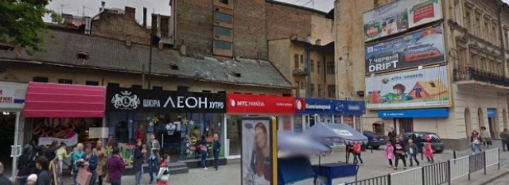 Замість ОСББ в центрі Львова виросте ще один готель
