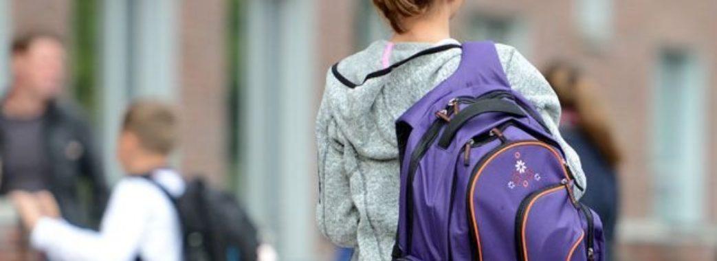 На Львівщині нарахували 85 дітей, які регулярно прогулюють навчання