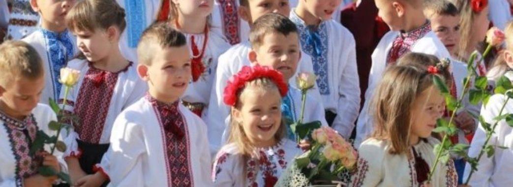 Львівщина потрапила у трійку лідерів за кількістю першокласників
