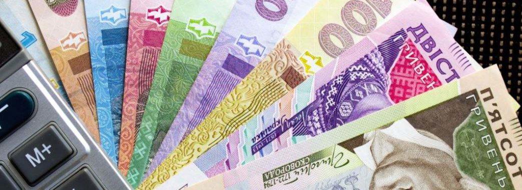 В Україні планують підняти мінімальну зарплату на 550 гривень
