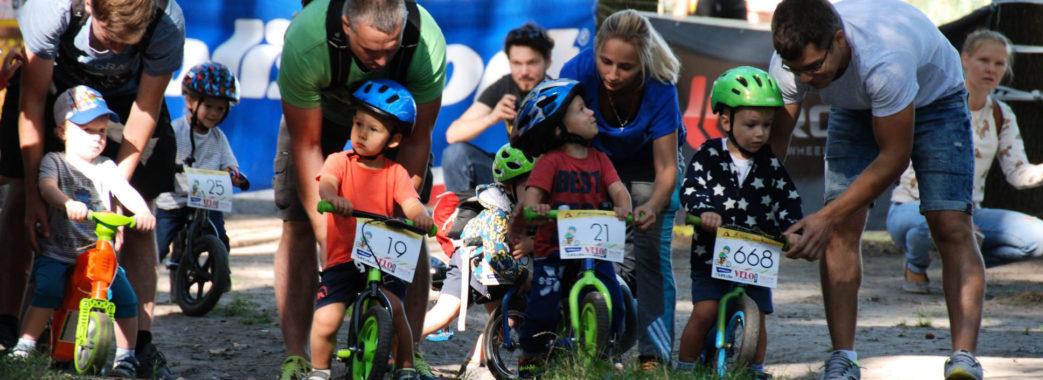 У Львові стартували дитячі велоперегони