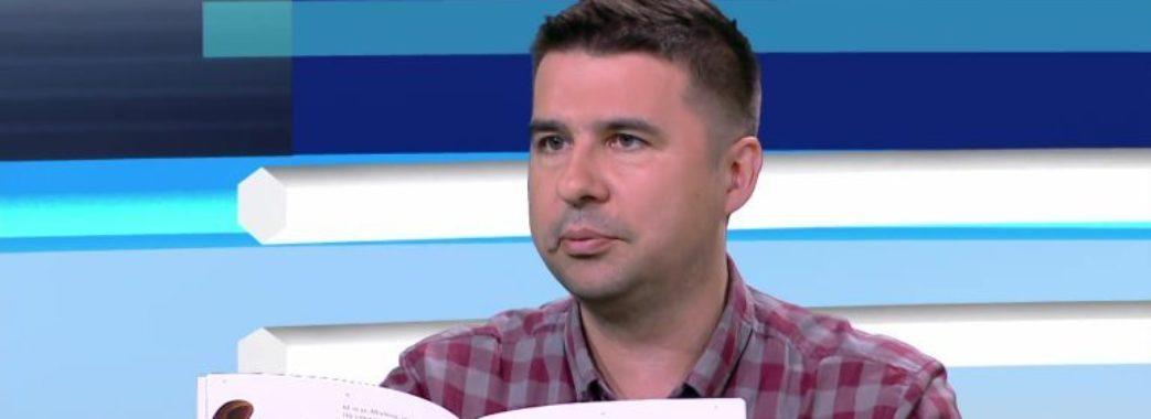 У Львові вже третю добу розшукують видавця з Білорусі, який був учасником Book Forum