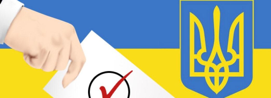 У грудні в окремих районах Львівщини відбудуться місцеві вибори