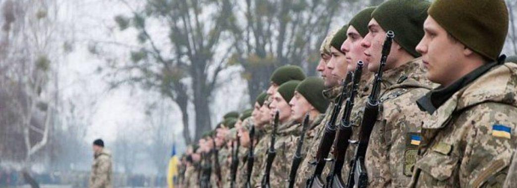 В Україні стартував осінній призов на строкову службу