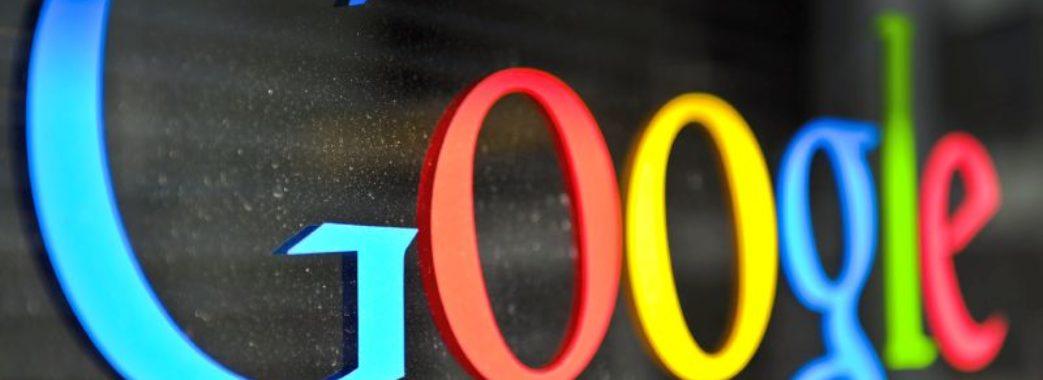 Міністерство освіти та науки разом із Google розвиватиме вищу освіту в Україні