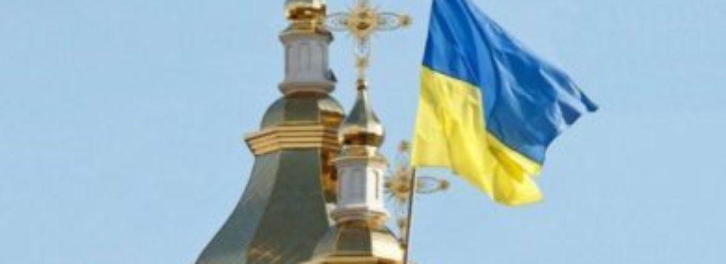 До Львова привезуть мощі святого апостола Андрія Первозванного