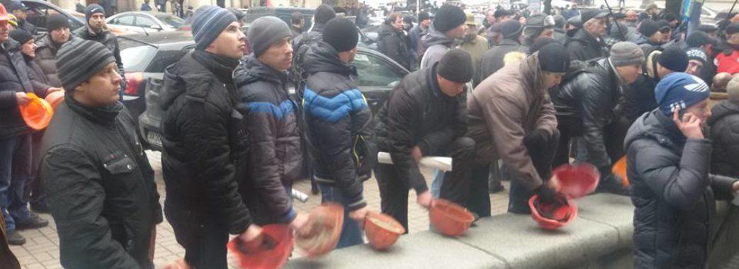 """""""Шахтарів вчергове обдурили"""": гірники готуються до акції протесту у столиці"""