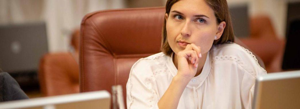 Стало відомо, скільки за вересень заробила нова міністерка освіти та науки Новосад