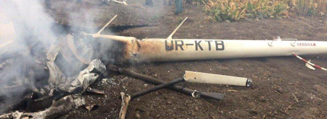 Колишній міністр аграрної політики Тарас Кутовий загинув у вертольоті