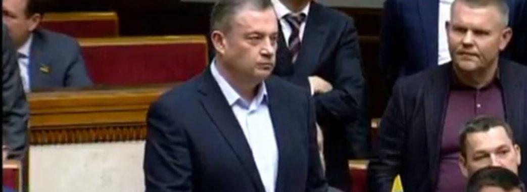 Рада зняла недоторканність і дозволила арешт Дубневича