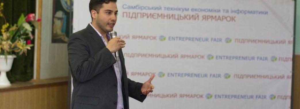 У Самборі створили бізнес-студію