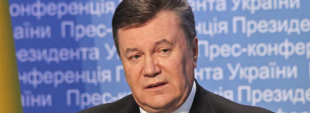 Конституційний суд з'ясовуватиме, чи Януковича законно позбавили звання президента