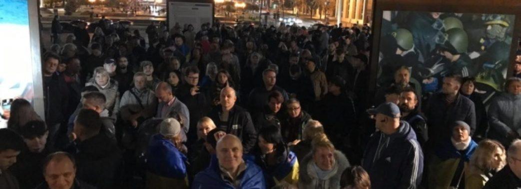 У Києві, Львові та Харкові протестували проти «формули Штайнмаєра»