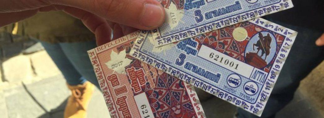 Львівелектротранс проводить акцію: збери 50 квитків і отримай проїзний